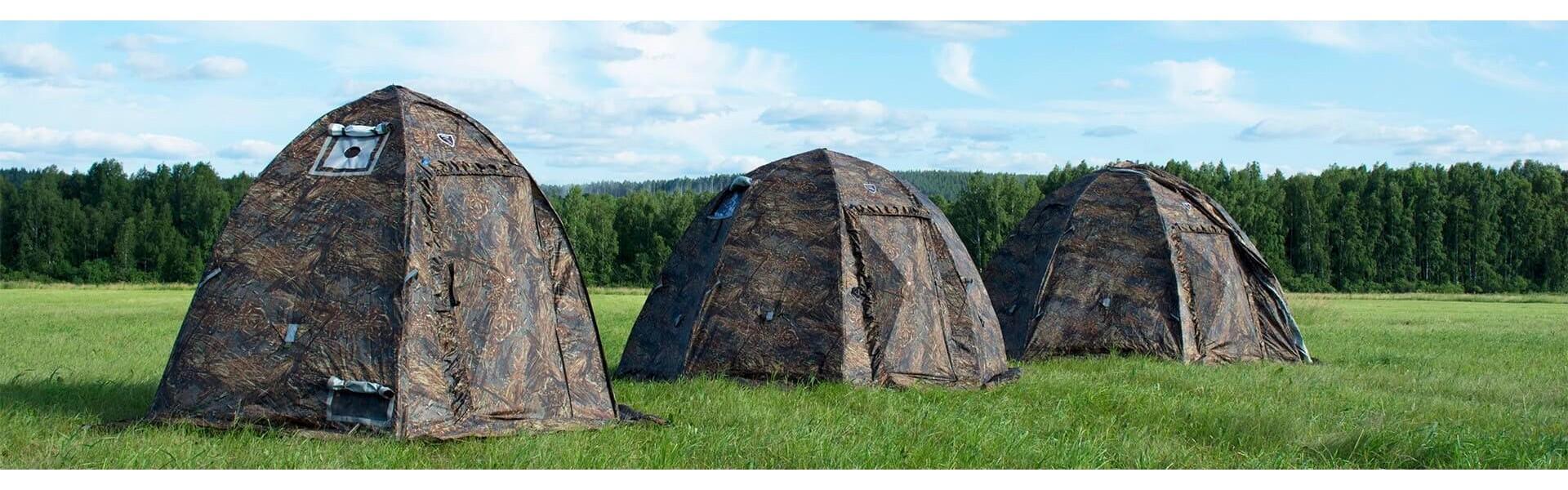 Уп палатки