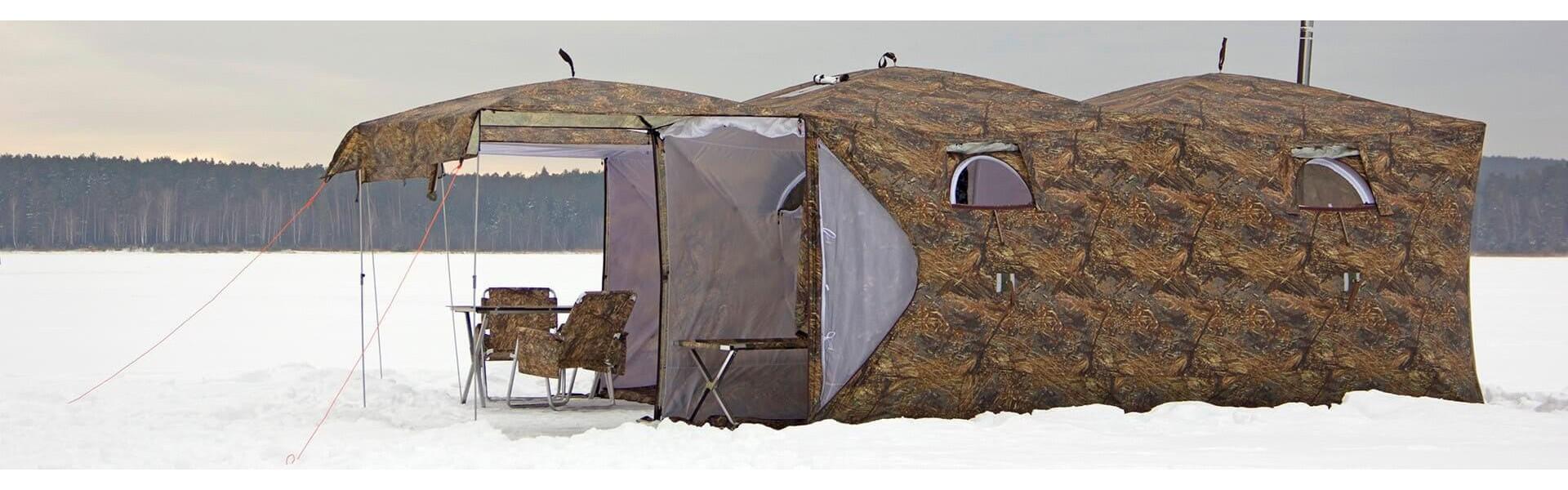 Палатки куб