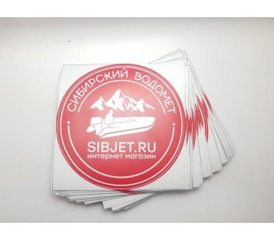 """Наклейка SIBJET """"Сибирский водомет"""""""