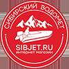 СИБДЖЕТ- водометные запчасти и аксессуары