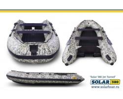 SOLAR-380 Jet tunnel