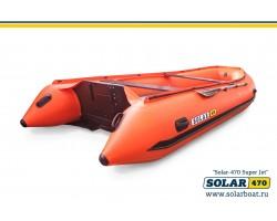 SOLAR-470 Super Jet tunnel (2020)