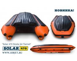 SOLAR-470 Strela Jet tunnel