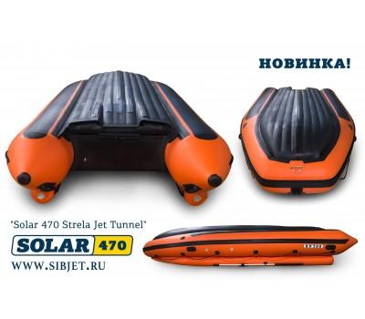 SOLAR-470 Strela Jet tunnel тоннельная лодка